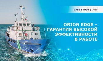 Thuraya Orion Edge - гарантия вашей безопасности и высокой эффективности в работе!